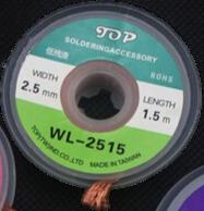 Avlödningsfläta, 2.5mm